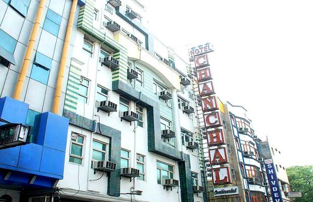 фото отеля Chanchal Continental изображение №1