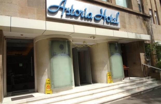 фотографии Astoria изображение №8