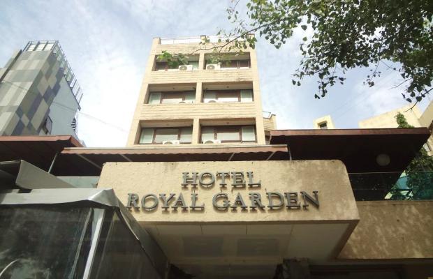 фото отеля Royal Garden изображение №1
