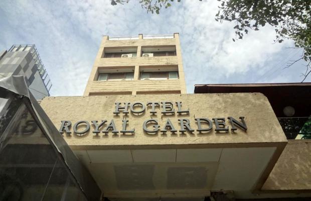 фотографии Royal Garden изображение №16