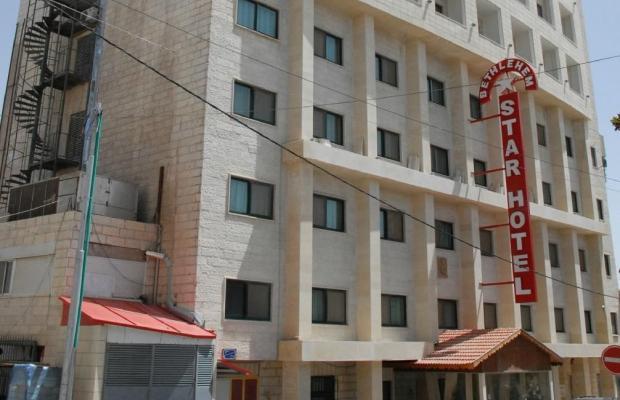 фото отеля Bethlehem Star изображение №9