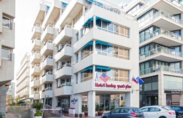 фото отеля Lusky Rooms Suites изображение №1