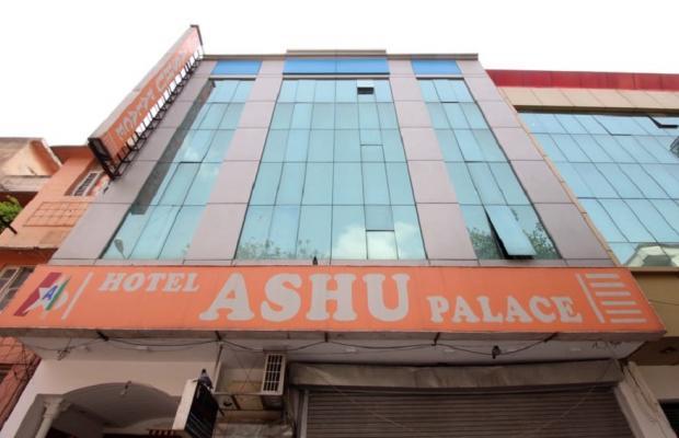 фото отеля Ashu Palace изображение №1