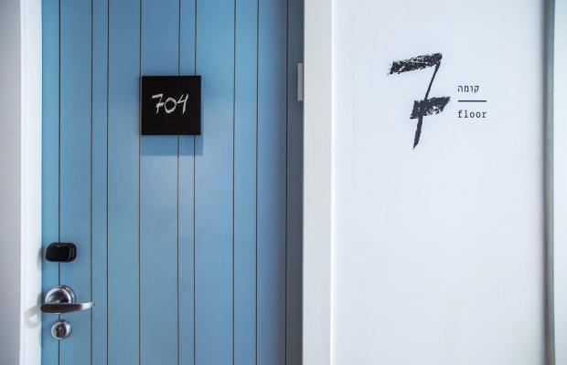 фото отеля Yam Hotel An Atlas Boutique Hotel изображение №17