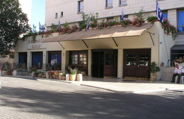 фото отеля Jerusalem Gold изображение №5
