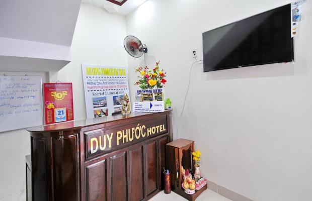 фото Duy Phuoc Hotel изображение №2