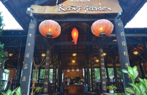 фотографии отеля Rang Garden Beach Side изображение №15