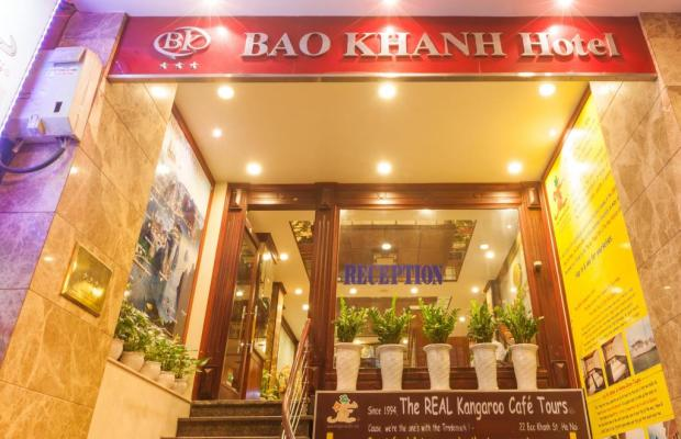 фото отеля Bao Khanh изображение №1
