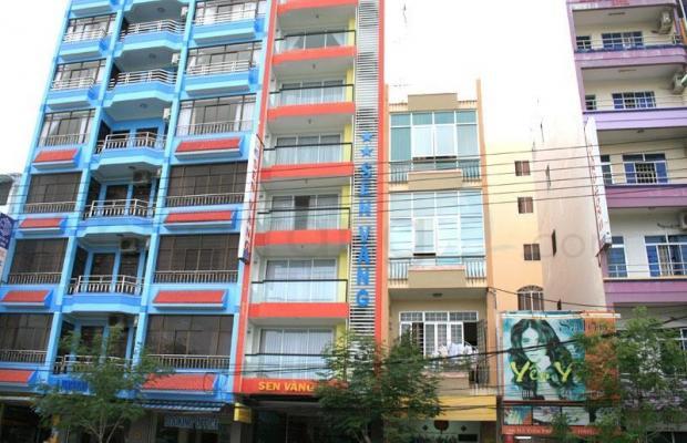 фотографии Golden Lotus Hotel Nha Trang изображение №4