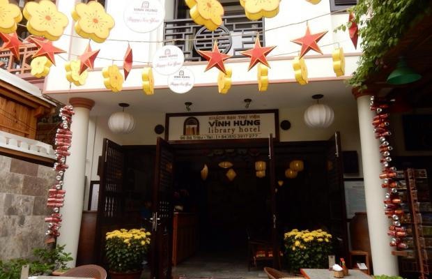 фото Vinh Hung Library Hotel (ex. Vinh Hung 3) изображение №6