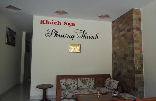 фотографии отеля Phuong Thanh Hotel изображение №19