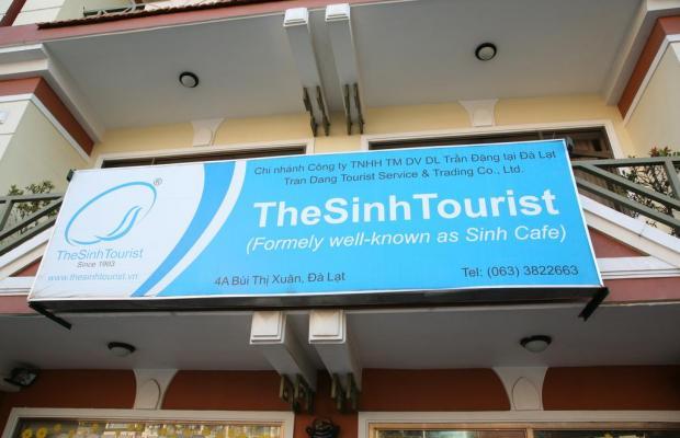 фотографии Trung Cang Hotel изображение №20