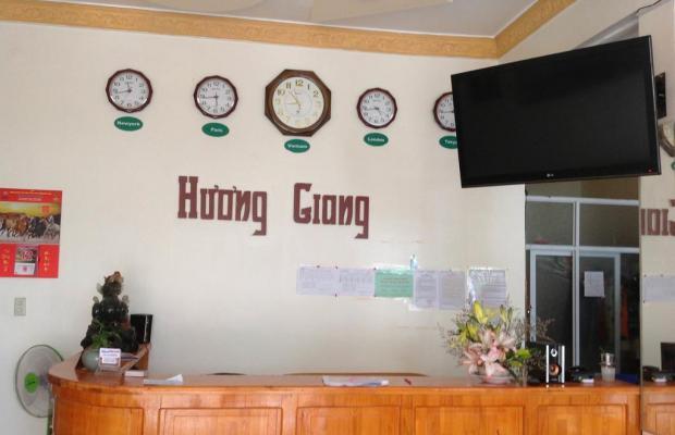 фото Huong Giang Hotel изображение №10