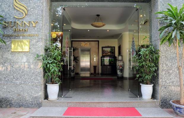 фото отеля Sunny Hanoi изображение №1