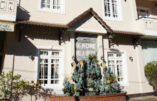 фотографии YK Home Villa Dalat Hotel изображение №24