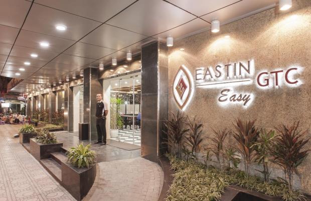фотографии Eastin Easy GTC Hotel (ex. Holildays-Hanoi) изображение №12