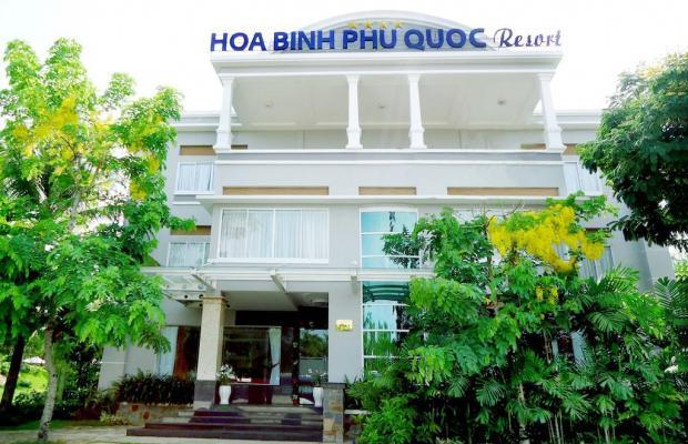 фото Hoa Binh Phu Quoc Resort изображение №6