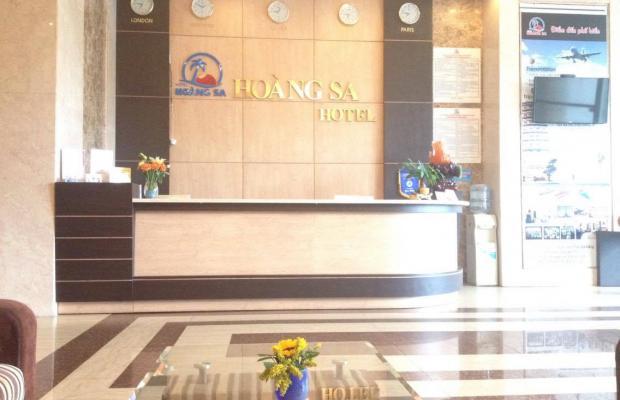 фото отеля Hoang Sa Hotel изображение №37