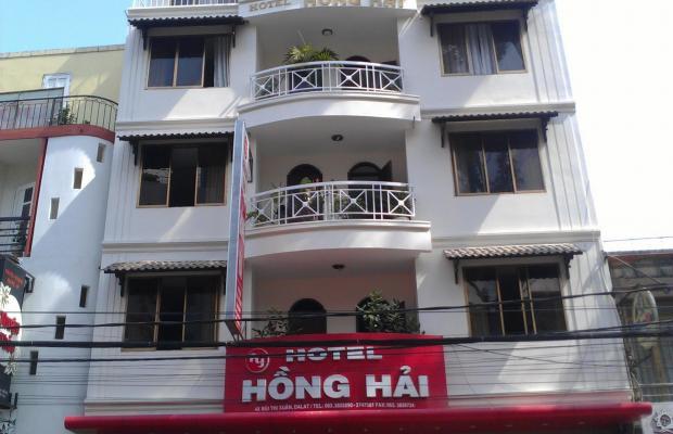 фото отеля Hong Hai Hotel изображение №1
