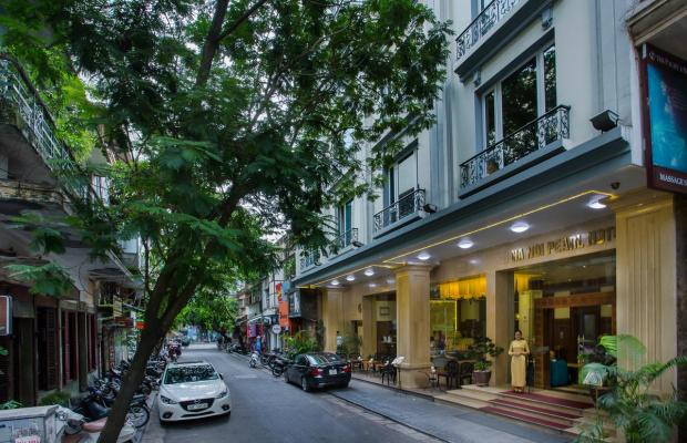 фото отеля Hanoi Pearl изображение №1