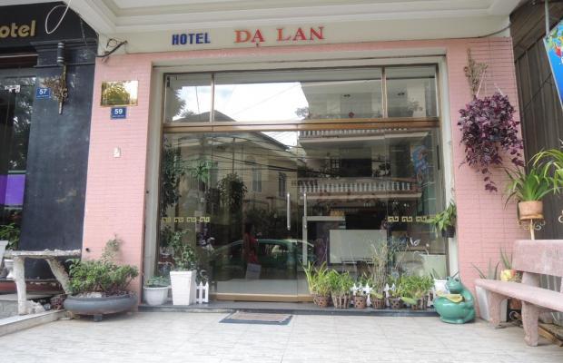 фото отеля Da Lan Hotel изображение №1