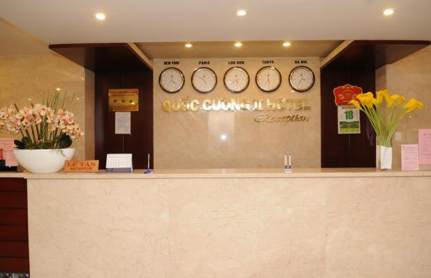 фото отеля Quoc Cuong II Hotel изображение №5
