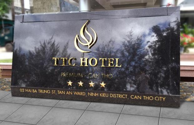 фотографии отеля TTC Hotel - Premium Can Tho (ex. Golf Can Tho Hotel)   изображение №55