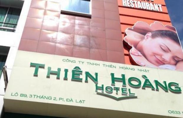 фото Thien Hoang Hotel изображение №2