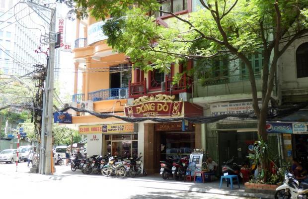 фото отеля Dong Do Hotel изображение №1