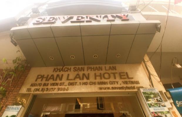 фото отеля Seventy Hotel изображение №1