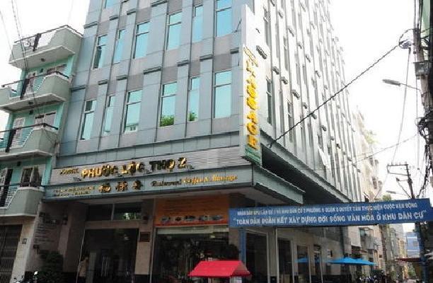 фото отеля Phuoc Loc Tho 2 Hotel изображение №1