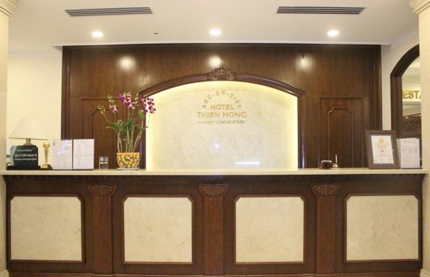 фото отеля Arc En Ciel Hotel (ех.Thien Hong) изображение №5