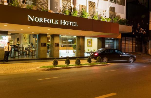 фото Norfolk изображение №30