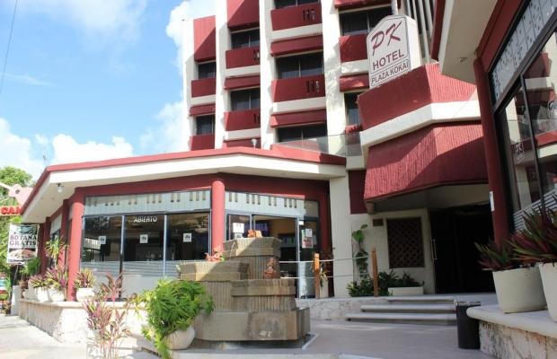 фото Plaza Kokai Cancun (ex. Best Western Plaza Kokai Cancun) изображение №42