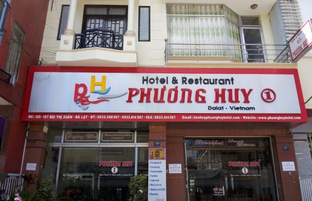фото отеля Phuong Huy 1 Hotel изображение №1