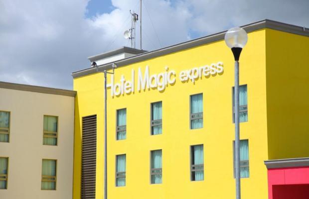 фото Magic Express изображение №18