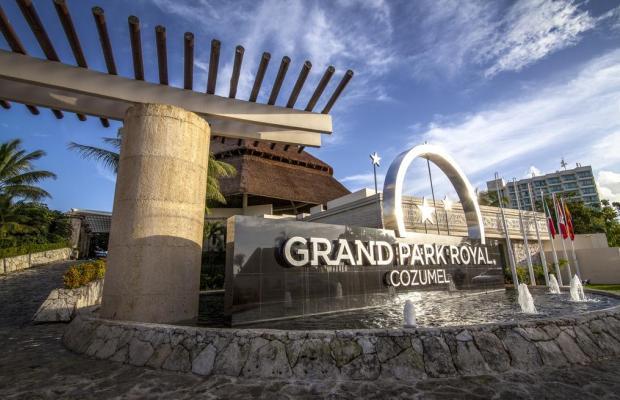 фотографии отеля Grand Park Royal Cozumel изображение №31