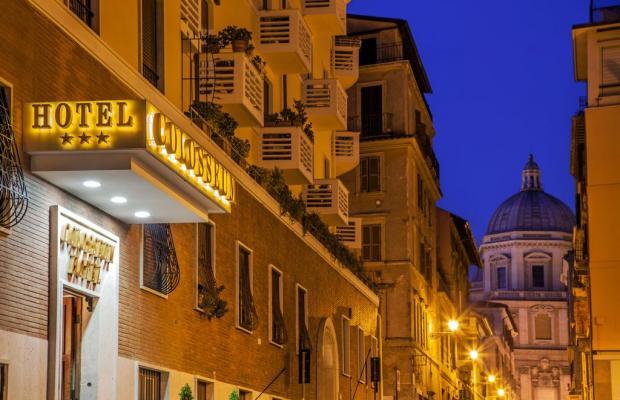 фото отеля Colosseum Hotel изображение №29