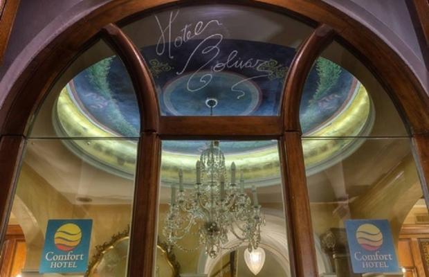 фотографии Comfort Hotel Bolivar изображение №8