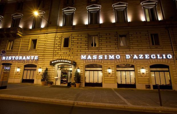 фото Massimo D`Azeglio изображение №10