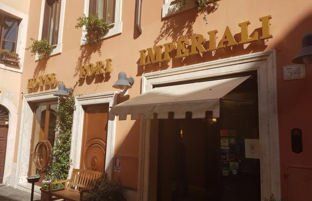 фотографии отеля Fori Imperiali Cavalieri изображение №7