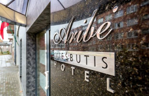 фото отеля Aribe изображение №37