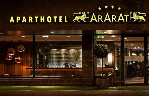 фотографии Ararat изображение №4