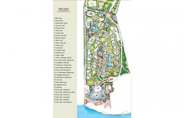 фотографии отеля Reef Oasis Blue Bay Resort изображение №35