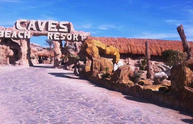 фотографии отеля Caves Beach Resort изображение №59