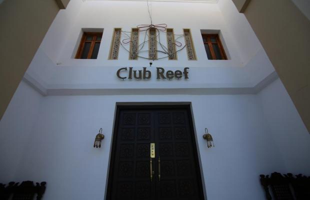 фото Club Reef Hotel изображение №22