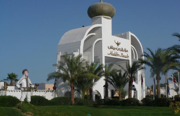 фото Aladdin Beach Resort (ex. Dessole Aladdin Beach Resort) изображение №6