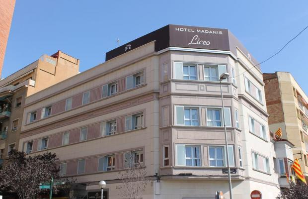 фото отеля Madanis Liceo изображение №1