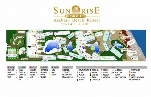 фото Sunrise Arabian Beach Resort изображение №2