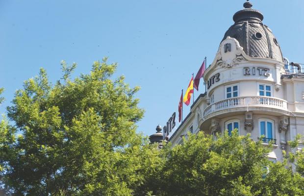 фото отеля Ritz Madrid изображение №1